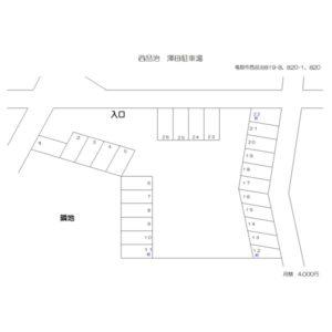 西品治澤田駐車場