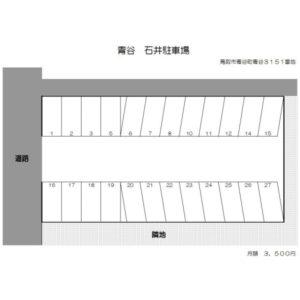 青谷石井駐車場