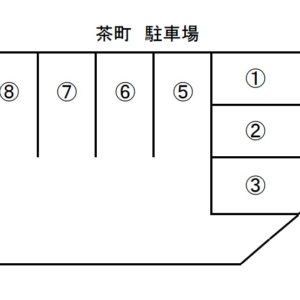 茶町駐車場 7番
